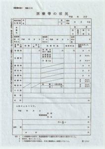 スポーツ 振興 センター 公益財団法人高松市スポーツ協会 トップページ